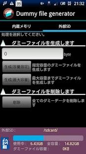 Dummy file generator- screenshot thumbnail
