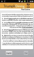 Screenshot of Gluten Free Thai