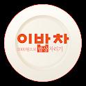 Mezzomedia - Logo