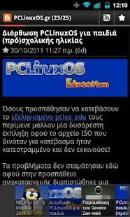 PCLinuxOS.gr- screenshot thumbnail
