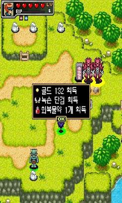 악마성 screenshot