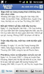 An ninh Thu do - screenshot thumbnail