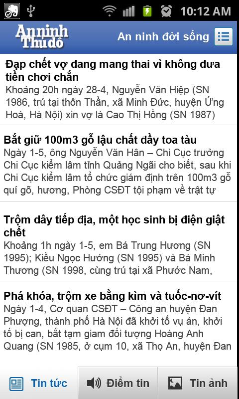 An ninh Thu do - screenshot