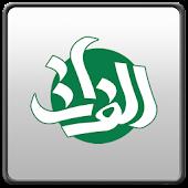 Alforat TV