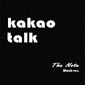 kakaotalk theme - Black Note