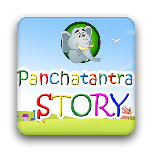 Panchatantra Story in Hindi | FREE iPhone & iPad app market