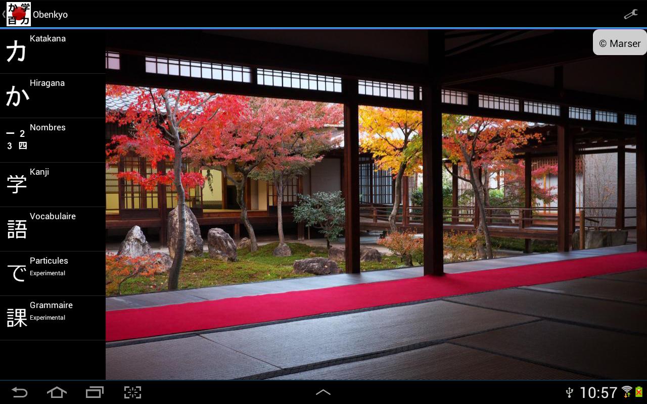 Obenkyo screenshot #8