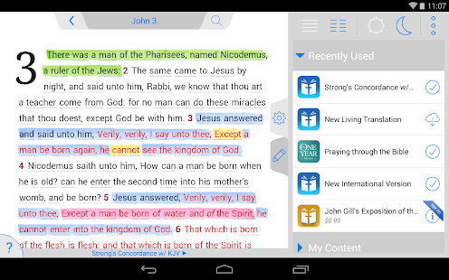 Strong's Concordance with KJV- screenshot thumbnail