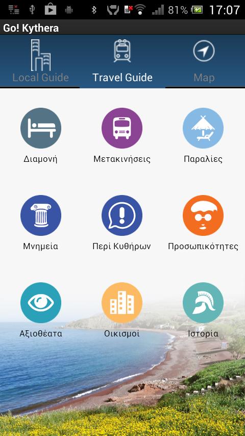 Go! Kythera Travel Guide - στιγμιότυπο οθόνης