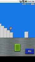 Screenshot of おばちゃんチャレンジ