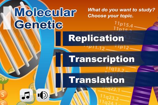 FCS - Molecular Genetics