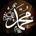 Sahih Muslim Free logo