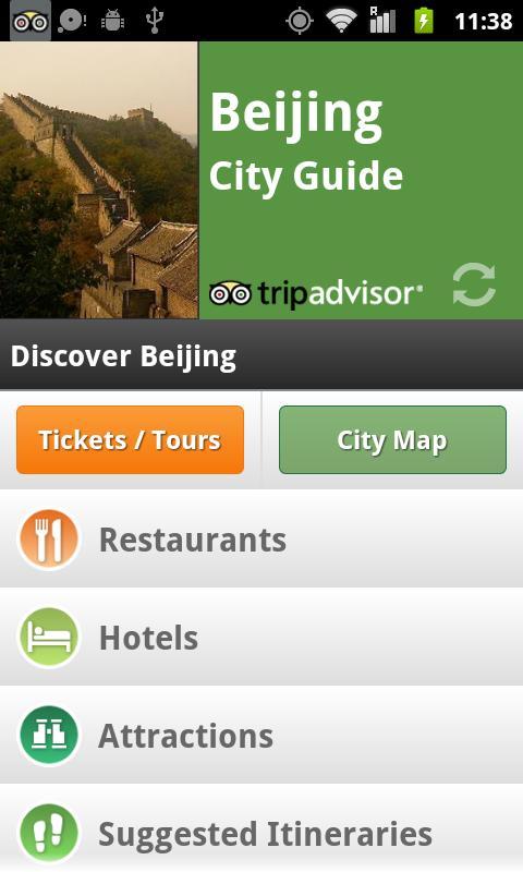 Beijing City Guide screenshot #1