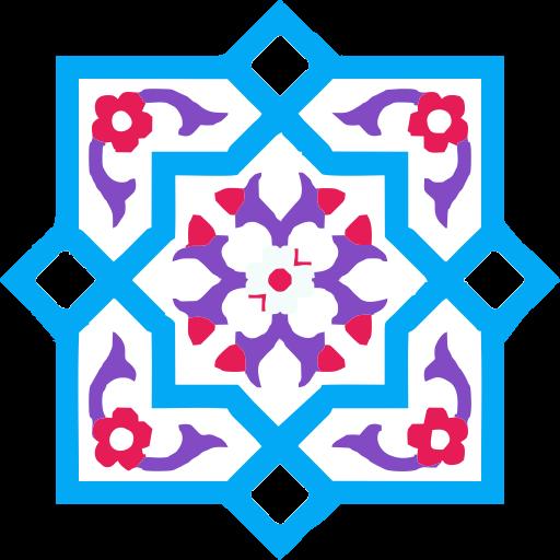 Seerat-Un-Nabi (S A W) - Audio 3 0 (Android) - Download APK