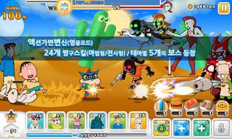 Screenshot of 짱구액션디펜스2015