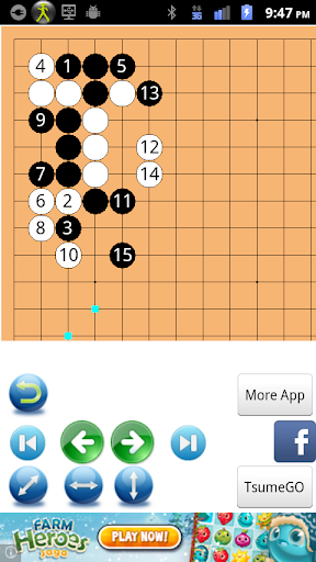 围棋 定式