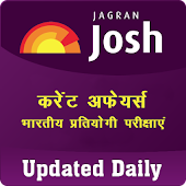 Current Affairs in Hindi -Josh