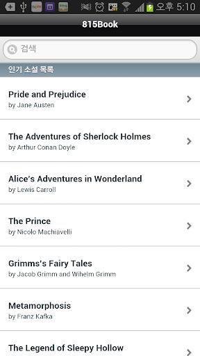 需要傑作經典英文小說研究電子書
