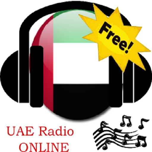 【免費音樂App】United Arab Emirates Radio-APP點子