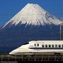 Japan Trains logo