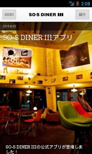 SO-S DINER III