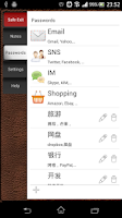 Screenshot of DS Privacy Safebox
