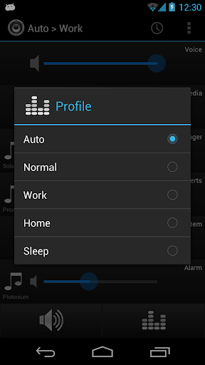 AudioGuru Pro Audio Manager v1.32 APK