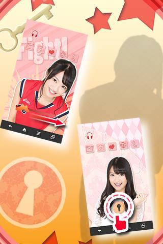 AKB48北原里英ロックスクリーンきせかえ