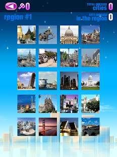 Cities-Quiz- screenshot thumbnail