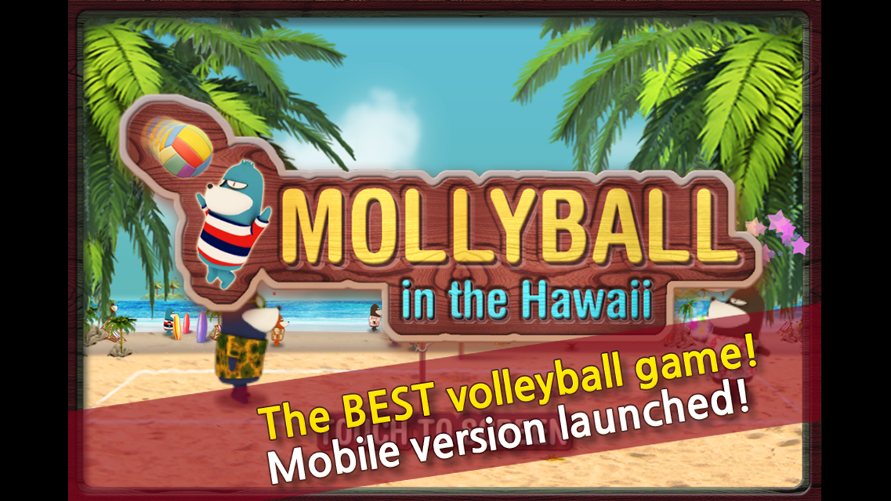 MollyBall(free) - screenshot