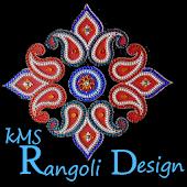 Rangoli Designs (Free)