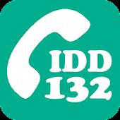 Maxis IDD Dialer