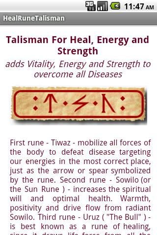 Healing Talisman Widget - screenshot