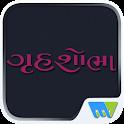 Grihshobha - Gujarati
