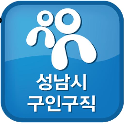 성남잡 성남시 구인구직 LOGO-APP點子