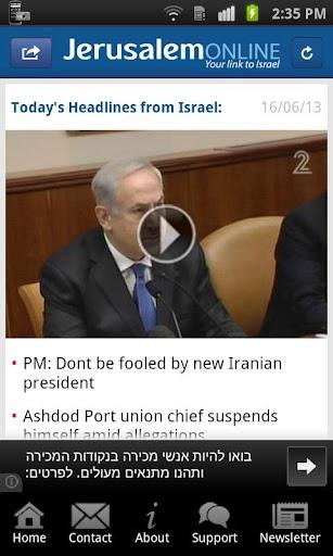 Israel News - JerusalemOnline