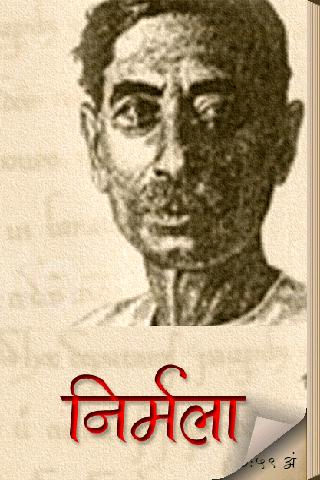 Nirmala by Premchand in Hindi - screenshot