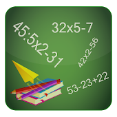 Brain Math Game 2014