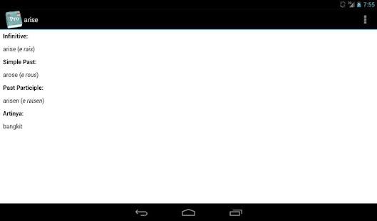 Kamus Lengkap Pro - screenshot thumbnail