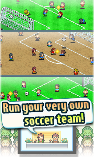 Pocket League Story 2  screenshots 2