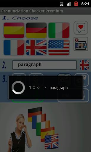 玩免費教育APP|下載發音檢查 app不用錢|硬是要APP