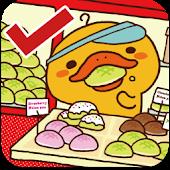 Kamonohashikamo Shopping list