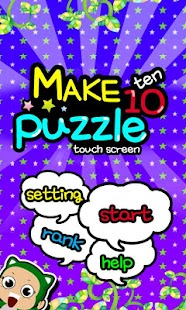 make ten bubble number ball - screenshot thumbnail