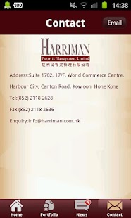 Harriman Property Management- screenshot thumbnail