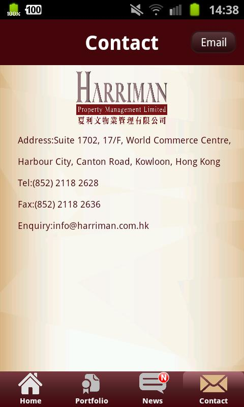 Harriman Property Management- screenshot
