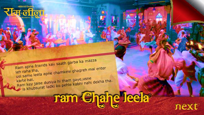 Ramleela - Ram Chahe Leela - screenshot