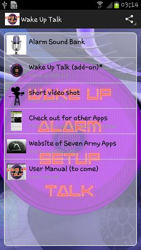 WakeUpTalk