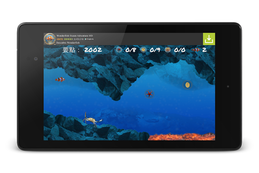 免費下載街機APP|Wonder Fish 免費遊戲 HD app開箱文|APP開箱王