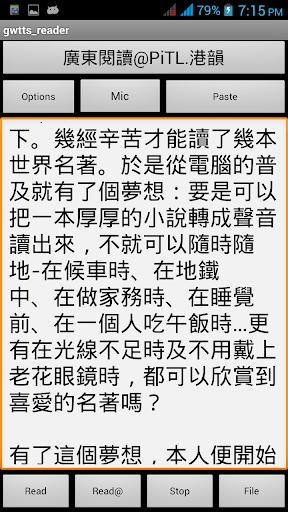APP下載中小楊鋼琴簡譜- YouTube