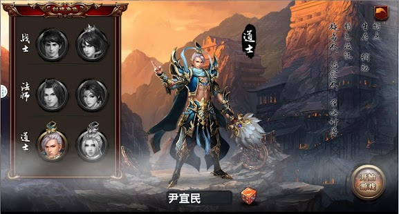 玩角色扮演App|古劍傳說免費|APP試玩